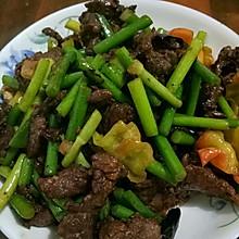 蒜薹炒牛肉