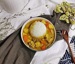 咖喱牛肉饭#秋天怎么吃#的做法