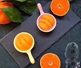糖水桔子罐头的做法