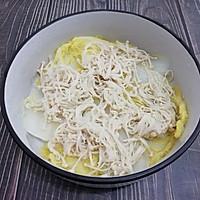 下饭菜……水煮肉片的做法图解7