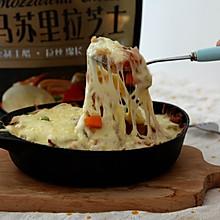 #安佳马苏里拉芝士挑战赛# 平底锅就能搞定的——培根芝士焗饭