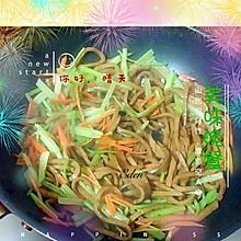 芹菜炒豆干条