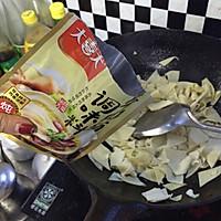 味道超赞的【大喜大】版  --  尖椒干豆腐的做法图解2