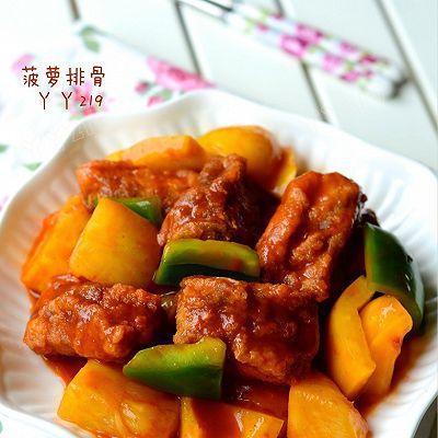 【菠萝排骨】:酸甜可口开胃菜