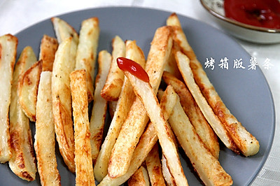 自制薯条(烤箱版)