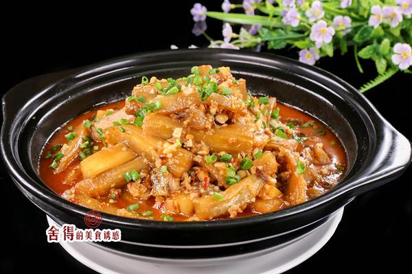 超级下饭菜【咸鱼茄子煲】的做法