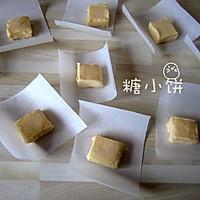 入口即化的【北海道牛奶糖】的做法图解7