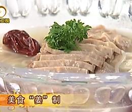 米粉羊肉汤的做法