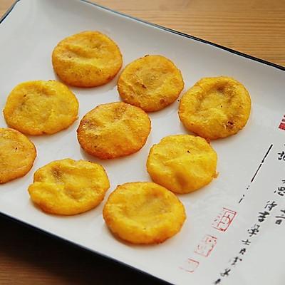 炸红薯芝麻馅饼和红薯元子