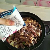 原汤咖喱牛腩锅(超详细步骤图)——冬季暖身的做法图解13