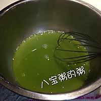 宇治抹茶水羊羹(2个)的做法图解8