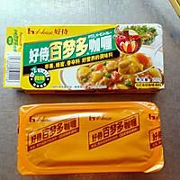 咖喱土豆牛肉的做法图解2