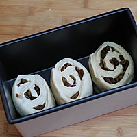 【豆浆麦片纯素吐司】——给茹素老人的面包的做法图解12