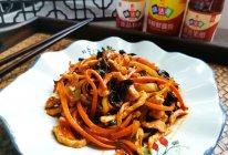 """#名厨汁味,圆中秋美味#下饭神菜""""鱼香肉丝""""的做法"""