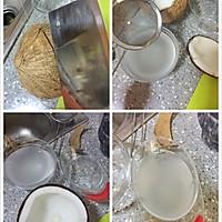 椰子冻盆栽--如何自制椰子冻的做法图解1