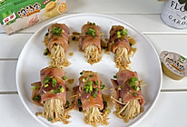 #饕餮美味视觉盛宴#金针菇培根卷的做法