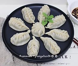 三鲜柳叶饺子的做法