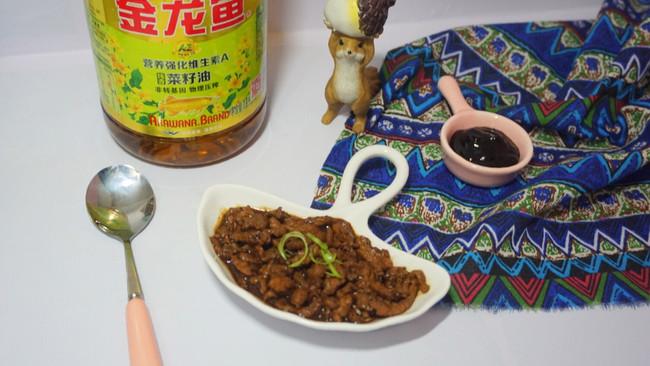 #金龙鱼营养强化维生素A新派菜油#京酱肉丝的做法