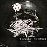 土豆牛肉焗饭的做法图解3