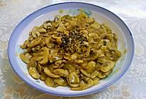 咖喱蘑菇的做法