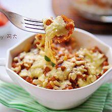 番茄肉酱焗饭#百吉福芝士力量#