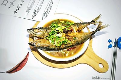 炖个鲅鱼吃吧