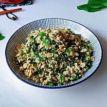 油蛋油菜油豆腐