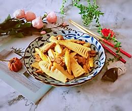 #餐桌上的春日限定#春笋炒肉的做法