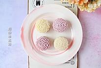 #晒出你的团圆大餐#奶黄馅冰皮月饼 (香甜不腻的自制奶黄馅)的做法
