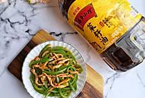 #福气年夜菜# 青椒炒肉丝的做法