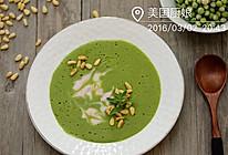 西餐-豌豆菠菜汤的做法