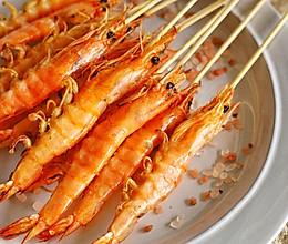 意式海盐炙烤大虾的做法