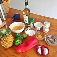 菠萝沙拉黄金虾的做法图解1