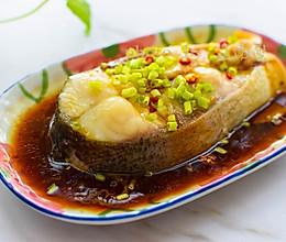 #父亲节,给老爸做道菜#清蒸鱼块的做法