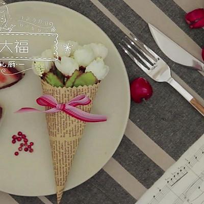 一口就能吃到所有的草莓大福 | 没有烤箱也要吃甜品NO.6