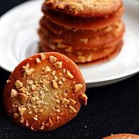 腰果蛋白薄脆饼干#熙悦食品低筋粉#的做法图解11