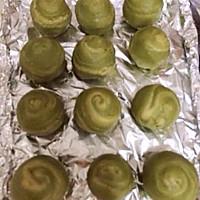 螺旋紫薯酥的做法图解5