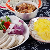 菠萝鸭肉的做法图解2