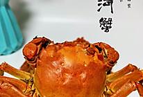 #中秋团圆食味#盘锦河蟹的做法的做法