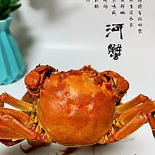 #中秋团圆食味#盘锦河蟹的做法