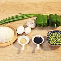迷迭香:黄金森林炒饭的做法图解1