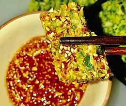 莴笋叶不要扔,这样做营养又好吃的做法