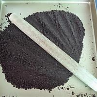 芒果慕斯蛋糕的做法图解4