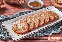 冰糖糯米藕(桂花糯米藕)的做法