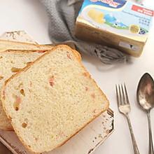 火腿乳酪土司(面包机版)