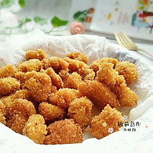 #精品菜谱挑战赛#新奥尔良小酥肉