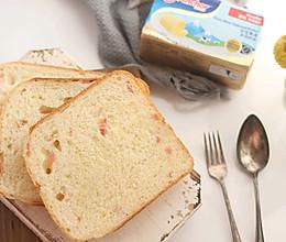火腿乳酪土司(面包机版)的做法