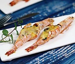 迷迭香芝士烤对虾的做法