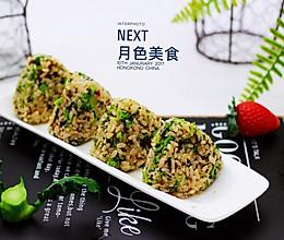 补钙滋补的海青菜饭团的做法