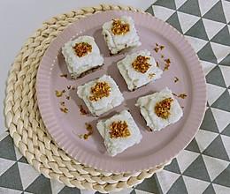 桂花糕的做法